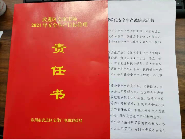 2021年协会助力文化指导部门为会员服务